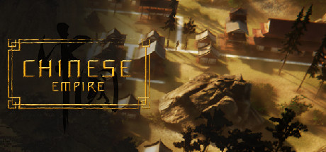 Chinese Empire Game For PC With Torrent Download