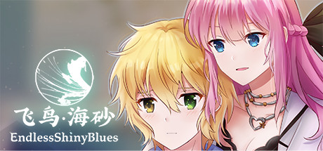 ENDLESSSHINYBLUES Game For PC With Torrent Download