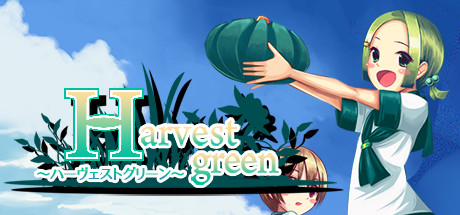 HARVEST GREEN Game For PC With Torrent Download