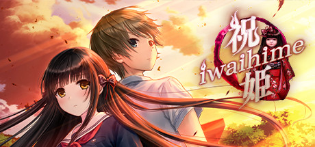 IWAIHIME Game For PC With Torrent Download