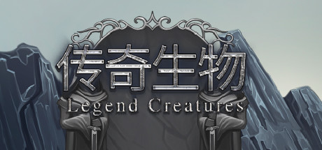Legend Creatures Game For PC With Torrent Download