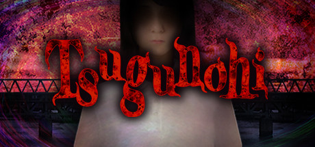 Tsugunohi Game For PC With Torrent Download