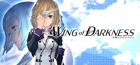 Wing of Darkness Game For PC With Torrent Download